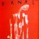 Crítica de Kanal (1957), de Andrzej Wajda