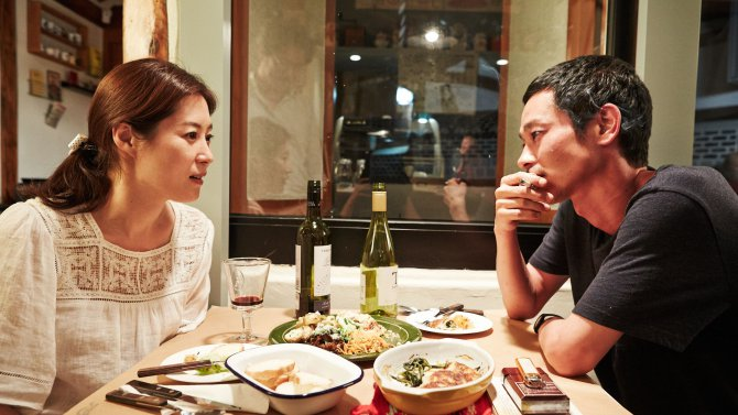 Hill of Freedom (2014), de Hong Sang-soo 1