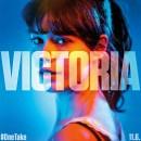 Crítica de Victoria (te dejará sin aliento)