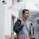Crítica de Hill of Freedom (2014), de Hong Sang-soo
